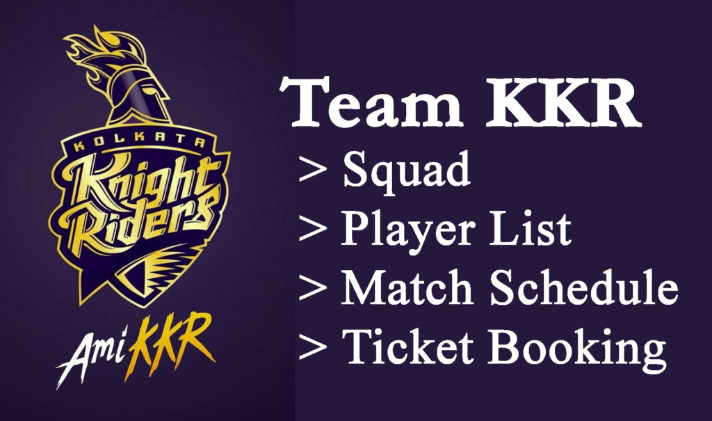 Vivo IPL KKR Match Schedule 2021